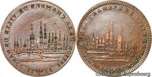 S5869 Rare Jeton Royal Chambre Ville Nancy 1733 sous Louis XV Frappe Incuse