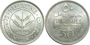 O8041 Scarce Palestine 50 Mils 1939 Silver UNC ->Make offer
