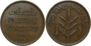 O8053 Scarce Palestine 1 Mil 1940 AU UNC->Make offer