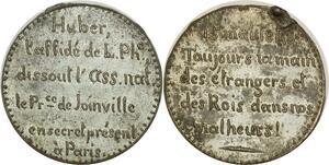 O8133 Inedite Huber diss. Ass. Nat Prince joinVille Etrangers Rois 1848 SPL
