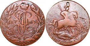 O9961 Russia 2 Kopecks Ekaterina II 1763 ММ overstruck 4 Kopecks of Peter III