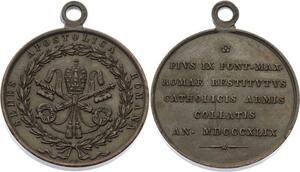 O4538 Medaglia Vatican Pie IX Merit Austrian troops Papal State 1849