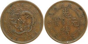 O4741 Scarce China 10 Cash Kiangnan 1904 ->Make offer