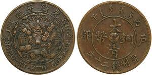 O4960 Scarce China 20 Cash Yunnan 1906 Small 雲 PCGS XF ->Make offer