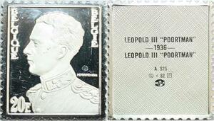 R0008 Belgium Timbre Monnaie 20 Francs Leopold III Poortman 1936 Silver