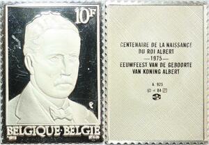 R0013 Belgium Timbre Monnaie Centenaire Roi Albert 1875 1975 Silver Proof