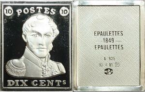 R0017 Belgium Timbre Monnaie 10 Centimes Epaulettes 1849 Silver Proof