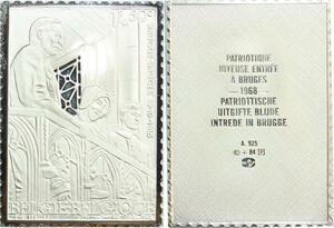 R0022 Belgium Timbre Monnaie 1 Franc 50 Centimes Bruges 1968 Silver Proof