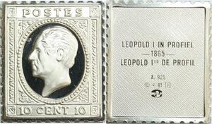 R0037 Belgium Timbre Monnaie 10 Centimes Leopold Ier 1865 Silver Proof