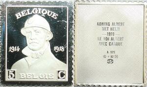 R0038 Belgium Timbre Monnaie 5 Centimes Roi Albert WWI Casqué 1919 Silver