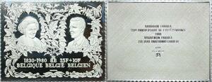 R0053 Belgium Timbre Monnaie Independ. Baudouin Fabiola 1980 Silver ->Offer