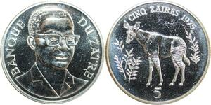 R0146 Congo 5 Zaïres WWF Girafe 1975 Silver UNC ->Make Offer