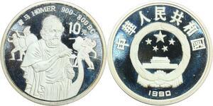 R0193 Rare China 10 Yuan Homer Poet Iliad 900-800 BC 1990 Silver Proof