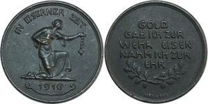 R0372 Medal Kaisertum Österreich Franz Joseph I 1848 1916 Hosaeus UNC