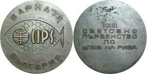 R0448 Bulgaria Varna 1976 Concours Riba Fish AU - Make Offer