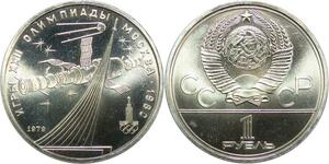 R0453 Russia Soviet Union Rouble Olympics Games Space Conquest 1979 UNC -