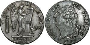 1056180 Rare Algeria Tunisia Ottoman Empire Sultani Or Gold -> Make offer