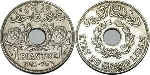 1056594 Rare China Republic Dollar Sun Yat-sen 1927 Memento Silver - Make Offer