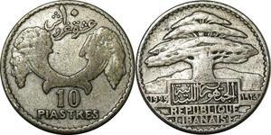 1056642 Rare France Ecu au bandeau Louis XV 1747 Q Perpignan Silver - Make Offer