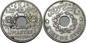 1056649 Rare France Jeton Louis XV Ordinaires des guerres 1755 Silver Offer