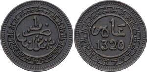 1056656 Rare France Ecu Louis XVI 1776 I Limoges Silver - Make Offer