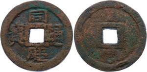 1056943 Rare Israel Medal Supreme Court 1992 Rothschild Foundation Or Gold Proof