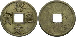 R1602 Rare Médaille Xavier Bichat Société Médicale 1807 Paris Galle -> M Offer