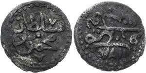 O2681 Very Rare Tunisia 1/2 Kharub Mahmud I AH 1168 1755 >Make offer