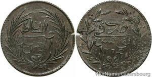 O2685 Very Rare !! Tunisia 3 Nasri Sultan Abdul Mejid 1263 1847 AU UNC