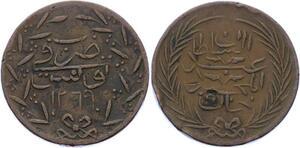 O2699 Tunisia TUNIS 6 Nasri 1269 1858 ->Make offer