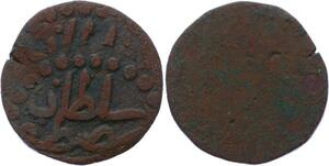 O2715 Rare Tunisie Error Double strike 1 Fals Burbe Mustafa III 1171-1188