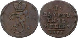 O2942 German States Brandenburg-Bayreuth Friedrich heller 1732 ->Make offer