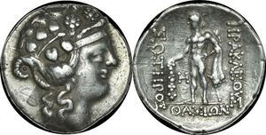 O37 Rare Thrace Thasos Tetradrachm c. 148-80 Argent Silver