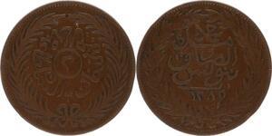 O157 Tunisie 2 Kharoubs Abdul Aziz Muhammad Al-Sadiq 1289 (1872) -> Make offer
