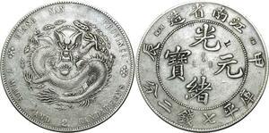 O544 Rare China Dollar 1904 Kiang nan Y.145a12 Silver Very XF !!