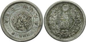 O610 Japon 5 sen Meiji 1876  Argent Silver AUNC  !!