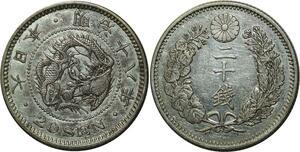 O614 Japon 20 sen Meiji 1885 Year 18 Argent Silver