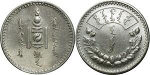 O620 Scarce Mongolie 1 Tugrik 1925 Argent Silver AU !!!