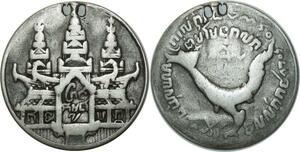 O665 Cambodge Cambodia 1 Tical 1208 1847 Norodom I Argent Silver