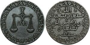 O741 Zanzibar Sultan Barghash Ibn Sa