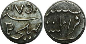 O751 Indo French 1/5 Rupee or FaNon Pondicherry Mint P Silver
