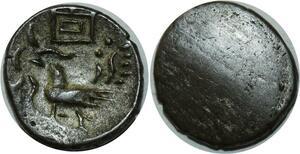 O830 Cambodge 2 Pe 1/2 Fuang Uniface Norodom I 1847 AU !!!