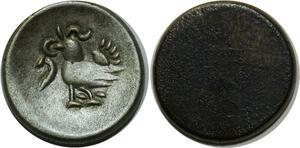O835 Cambodge 2 Pe 1/2 Fuang Uniface Norodom I 1847 silver AU !!!