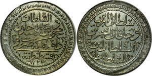 O900 Empire Ottaman 30 Para Mahmud II 1223/19 KM# 579 Silver UNC !!