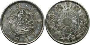 O901 Scarce Japon 20 sen Meiji 1871 Argent Silver AU !!