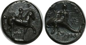 O1011 Calabre Tarente 281-272 av JC Pyrrhus  statère didrachme 275