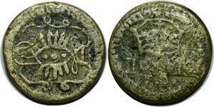 O1166 Rare Spain Poids Monetaire Philippe IV Real