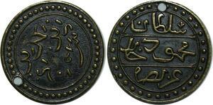 O1308 Algerie médaille propagande Victoire Francaise AH 1257 1857 AU