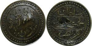 O1309 Algerie médaille propagande Victoire Francaise AH 1257 1857 AU