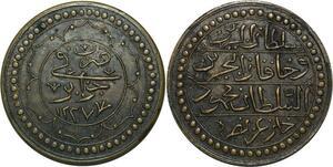 O1311 Tres Rare !! Specimen Algerie Mahmud II budju fantaisie AH 1237 1821 SUP